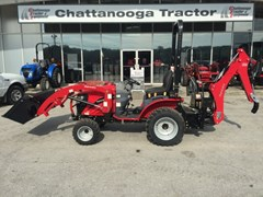 Tractor For Sale:  2015 Mahindra Emax22 , 22 HP