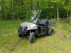 ATV For Sale:  2014 Polaris 570 PS