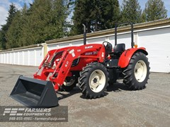 Tractor For Sale 2016 Branson 7845R , 78 HP