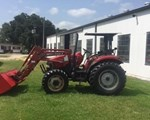 Tractor For Sale: 2005 Case IH JX65, 65 HP