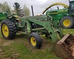Tractor For Sale: 1980 John Deere 2940