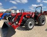 Tractor For Sale: 2015 Case IH FARMALL 70A, 70 HP