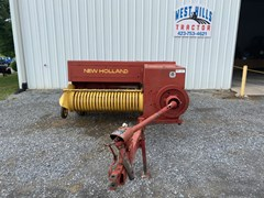 Baler-Square For Sale 1994 New Holland 565
