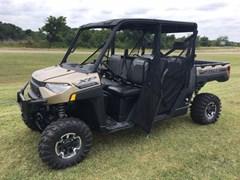 Utility Vehicle For Sale:  2020 Polaris R20RSE99AX , 82 HP