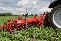 Misc. Ag For Sale 2021 Other ROW-GUARD 500