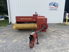 Baler-Round For Sale 1998 New Holland 575